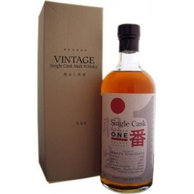 Whisky Hanyu 1990 55.5% 70cl
